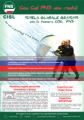 Assicurazione Colpa Grave - Assistenza Legale Colpa Grave - Assicurazione Infortuni Professionali Ed Extraprofessionali - Convenzione RCA
